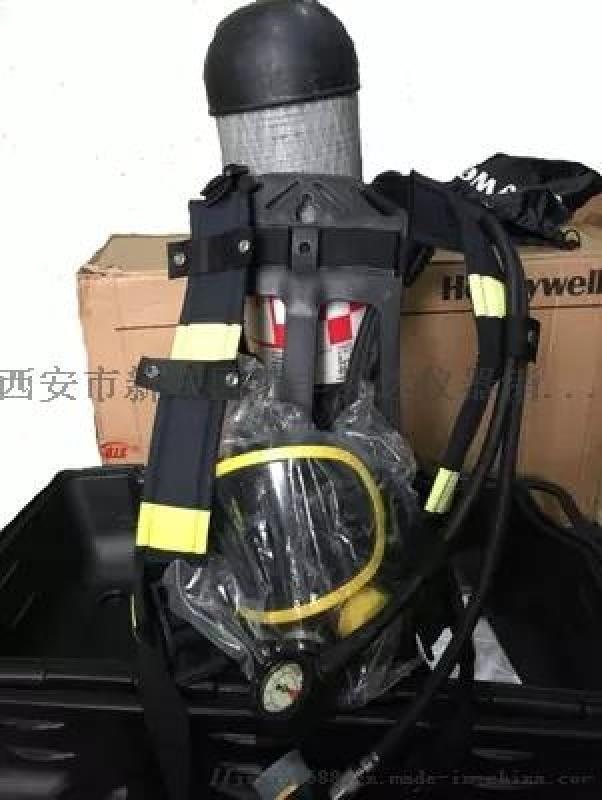 霍尼韦尔空气呼吸器,C850空气呼吸器