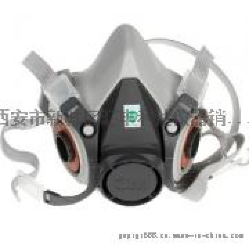 西安哪里有卖3m防毒面具189,9281,2558