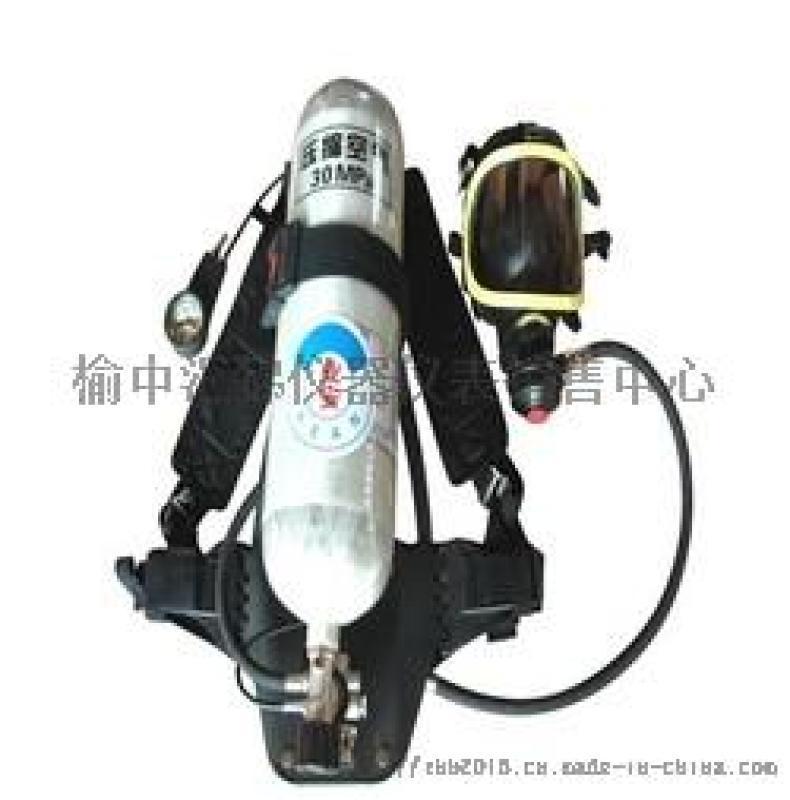 西安哪里有正压式空气呼吸器13891857511