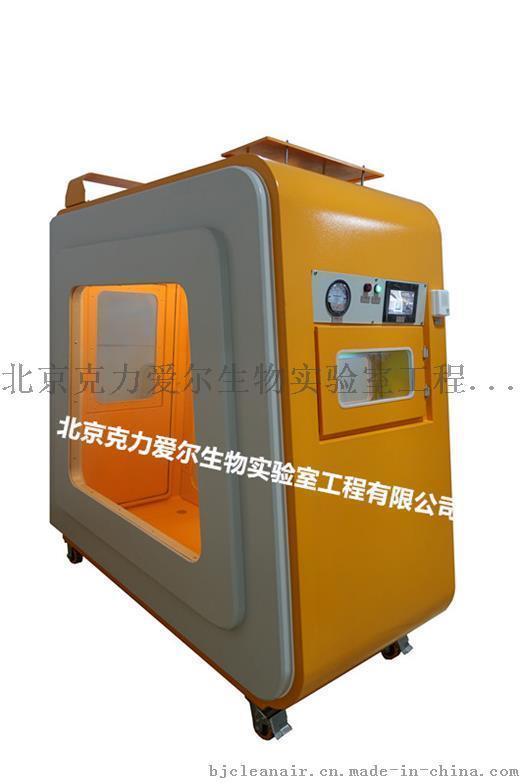 北京克力爱尔负压隔离单元(FU-221)可移动式负压隔离间