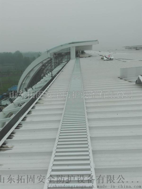 钢结构金属屋面检修马道