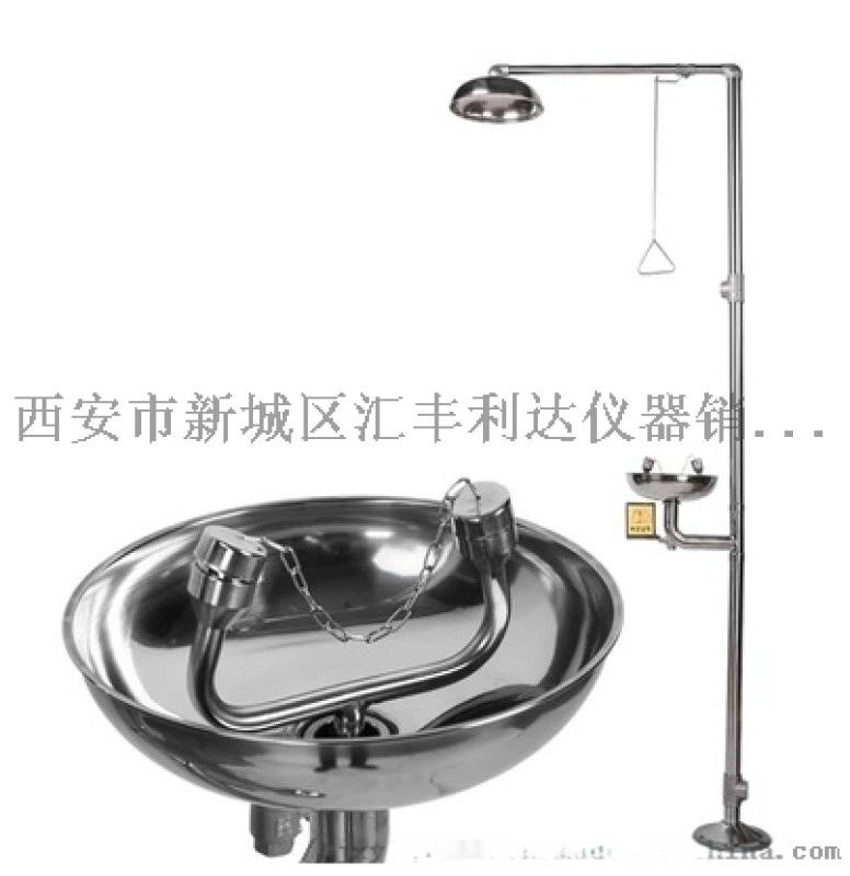 榆林洗眼器复合式喷淋洗眼器
