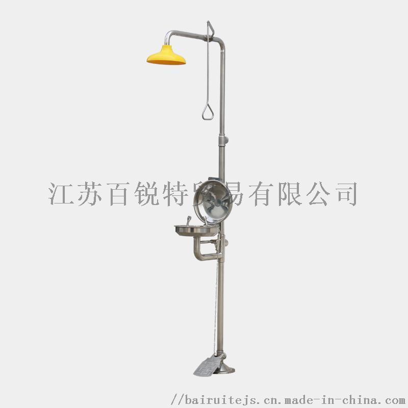 BTF22复合式踏板不锈钢翻盖洗眼器