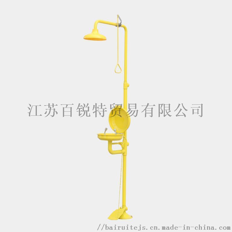 BTF22-A复合式不锈钢翻盖双防洗眼器