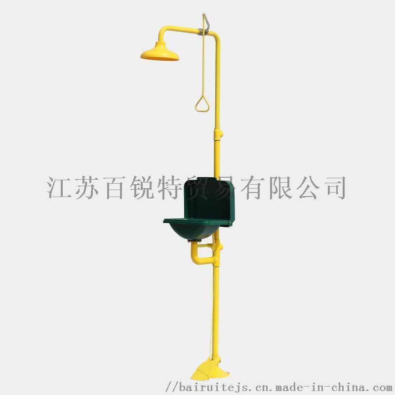 BTF23-A复合式ABS翻盖盆双防洗眼器