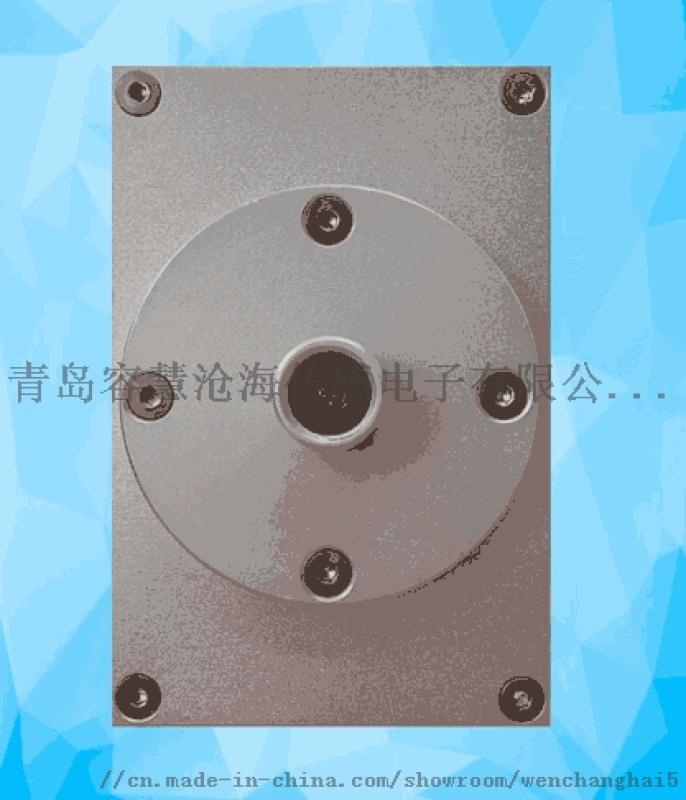 红焦探测器红焦监测系统