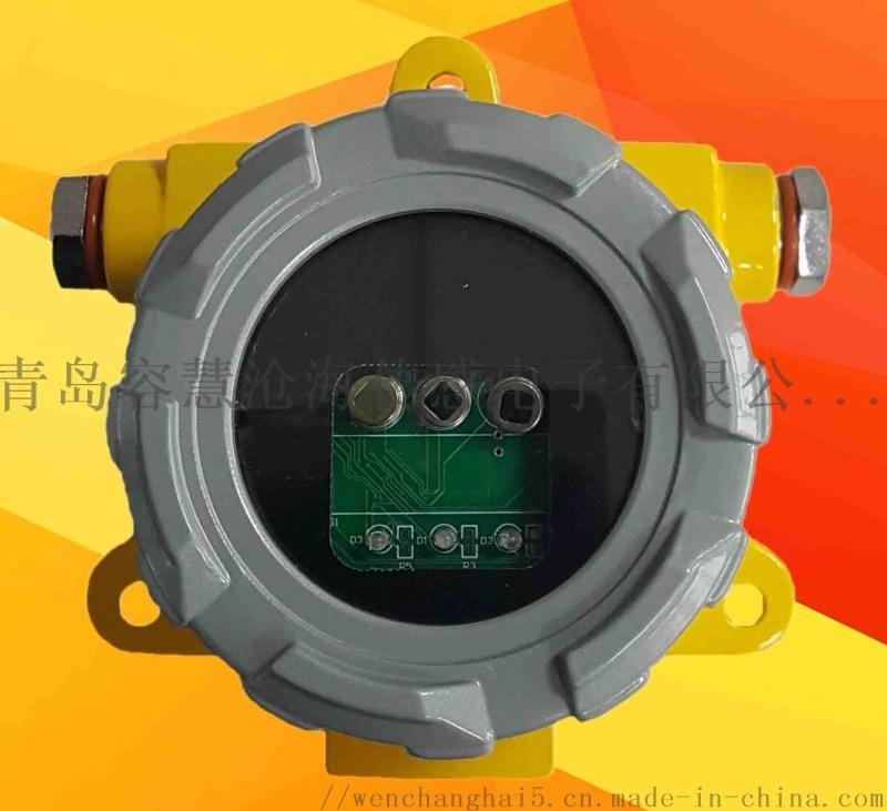 防爆型三波段红外火焰探测器