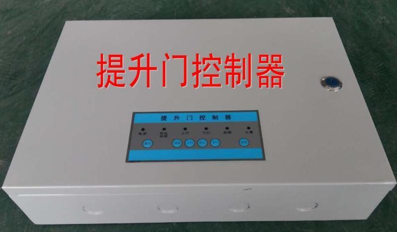 消安牌TSM01型提升门控制器
