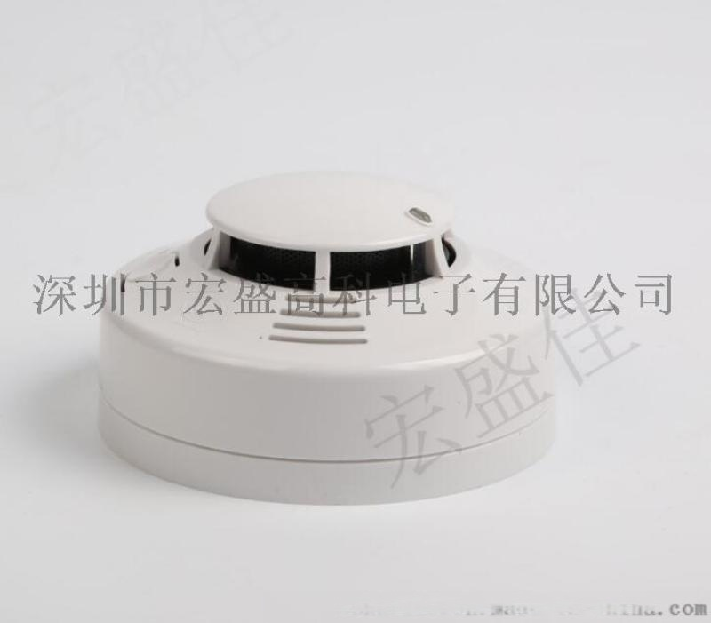 AC220V独立式烟雾报 器厂家/烟雾传感器