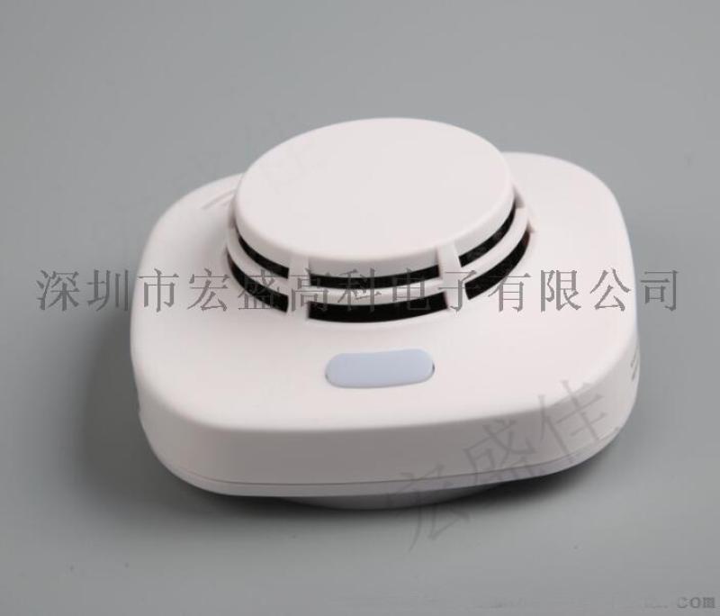 批发独立式消防感烟报 器JTY-GD-HA363