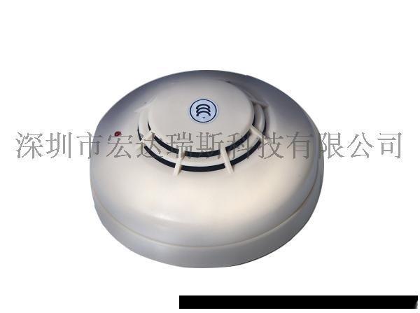 厂家直供点型光电感  灾探测器