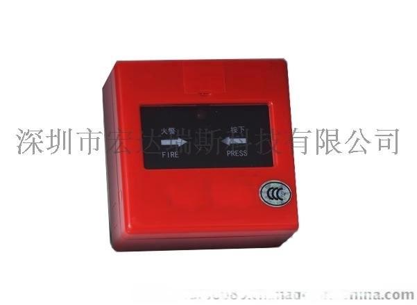 厂家直供J-SAP-M-JLMP手动火灾报 按钮