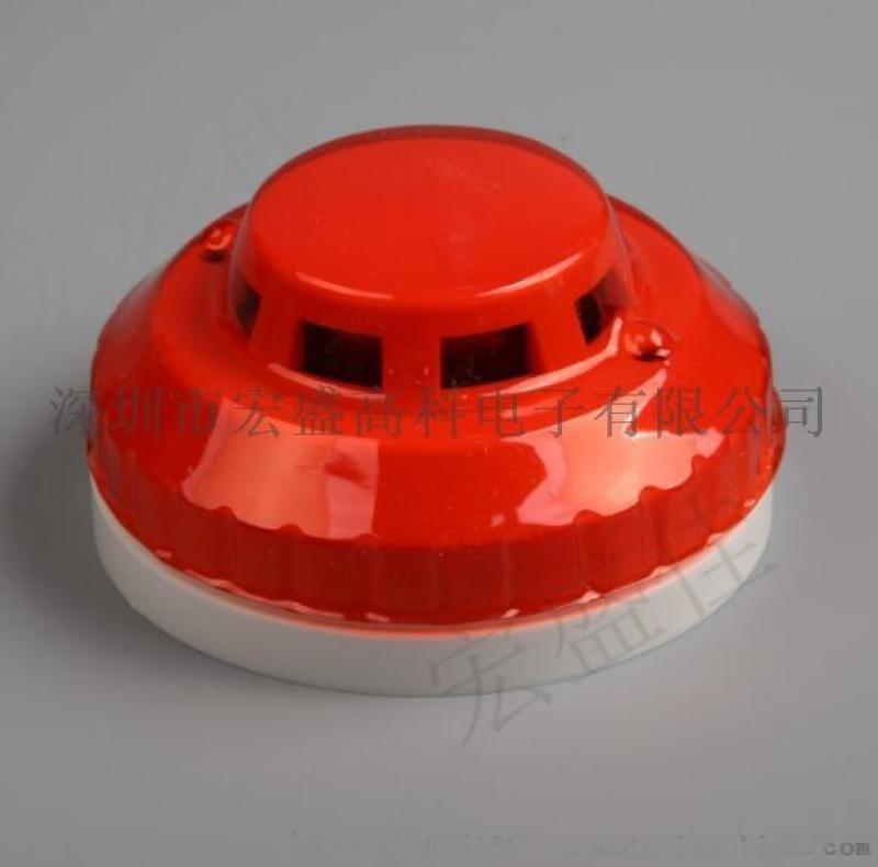 AC220伏联网型烟雾报 器带常开常闭输出