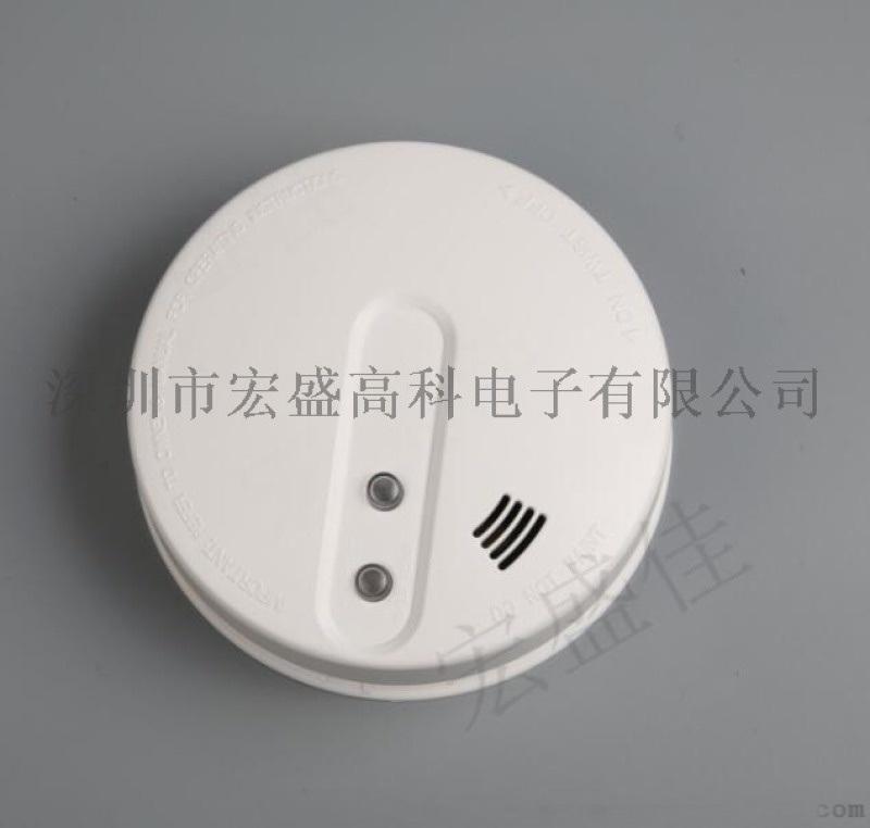 无线烟感报 器厂家/无线烟雾报 器技术