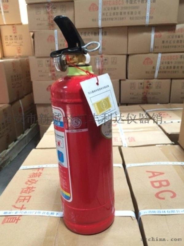西安哪里有卖二氧化碳灭火器18992812558