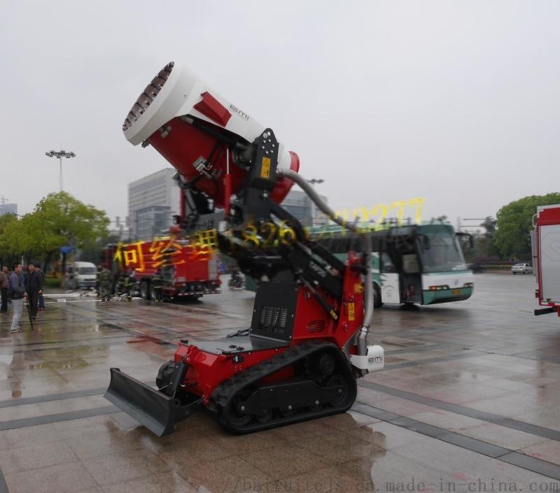 TAF20多功能救火机器人 灭火机器人
