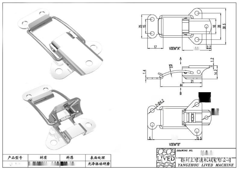 厂家供应QF-108家具连接扣 桌子拉扣 衣柜搭扣   旅行房车搭扣