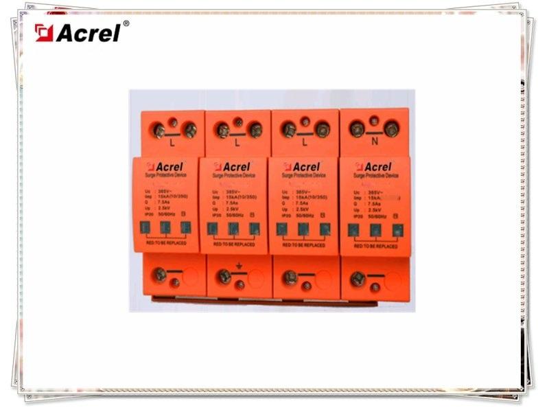 浪涌保护器,ARU1-15/385/2P浪涌保护器