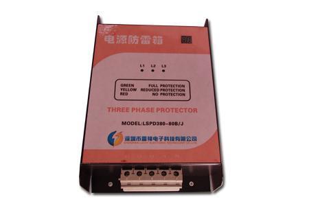 深圳雷祺集成式(一体式)三相、单相电源防雷箱