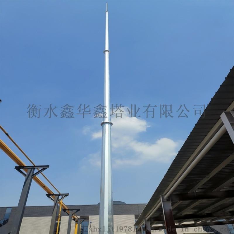 供应20米25米30米GH型钢管避雷塔