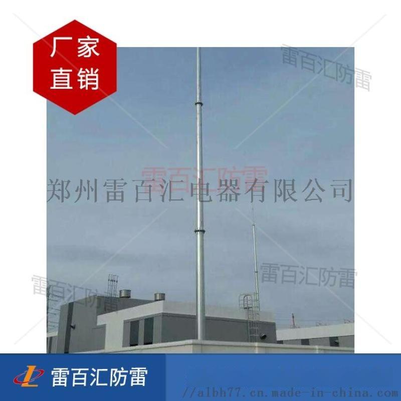 变电站用19米独立避雷塔,GH独立环形避雷塔