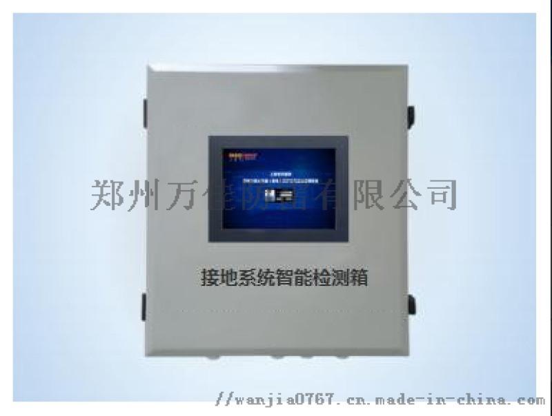 大气电场仪 智能雷电预 系统 雷电预 仪
