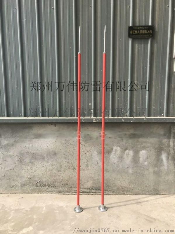 雷达站19米玻璃钢避雷针,特制15米玻璃钢避雷针