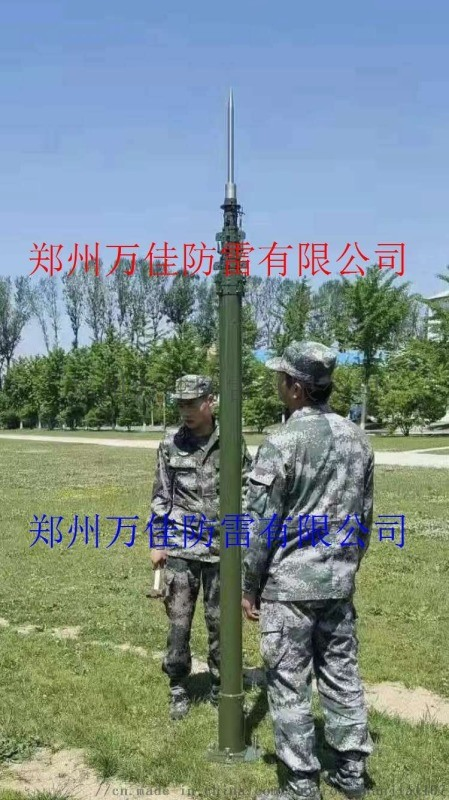 帐篷避雷针-电动天线升降杆-  移动避雷针