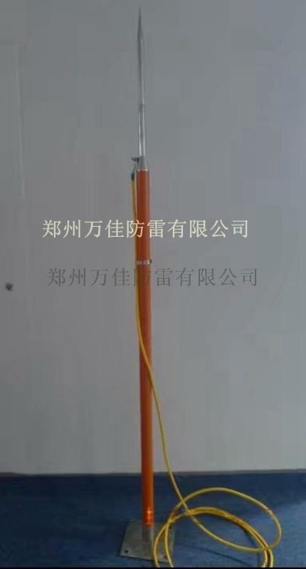 微波雷达站玻璃钢避雷针厂家,机场15米玻璃钢避雷针