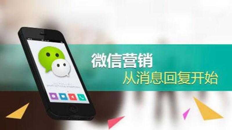 悦祺电子的全新的公众号增粉活动品质有保障