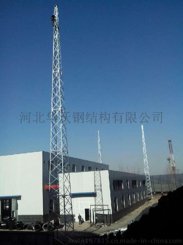20米,25米,30米,35米,40米避雷塔