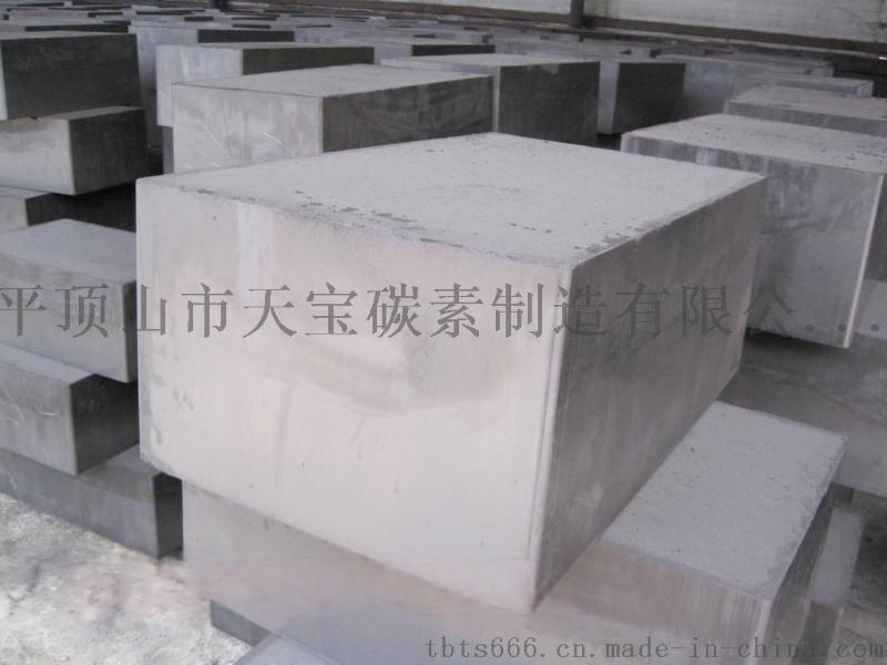 500*300*200 细结构焊接石墨