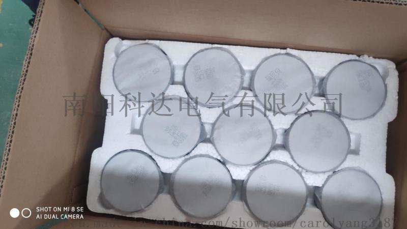 高梯度氧化锌电阻片 高梯度 阀片 GIS 避雷器