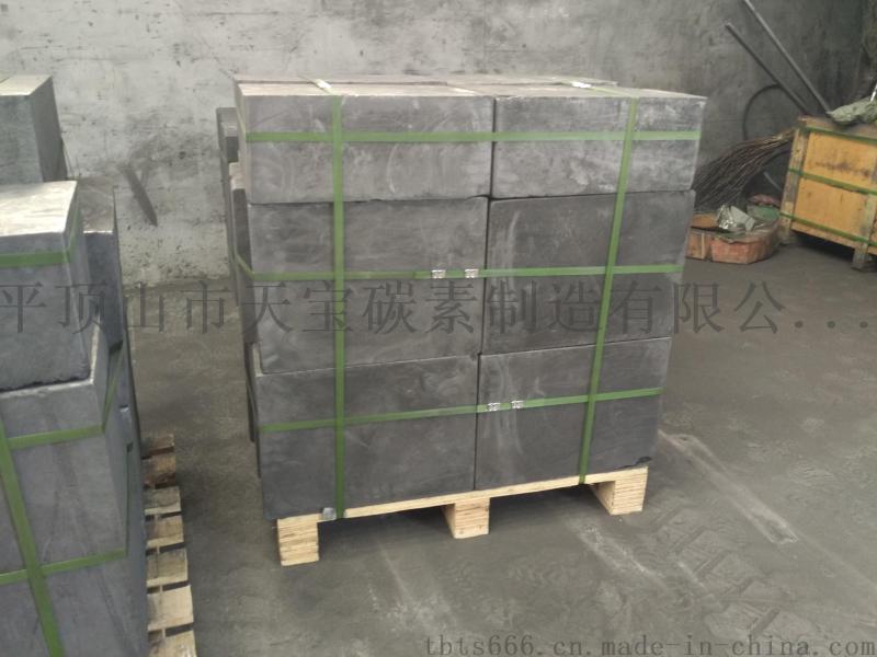 400*310*160 焊接石墨