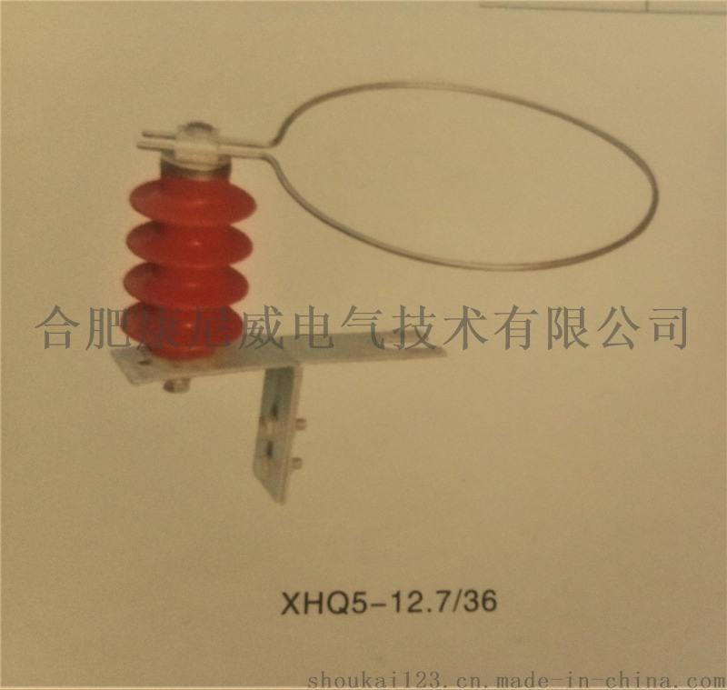 生产厂HY5CX-12.7避雷器