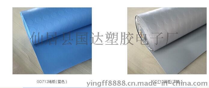 防静电塑胶地板,青海,重庆,广西,云南,甘肃