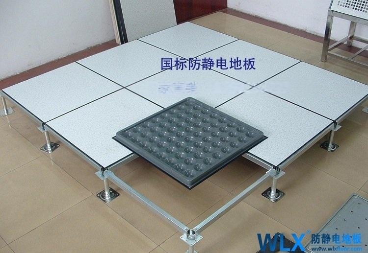 渭南防静电地板,全钢抗静电活动地板,  性PVC防静电地板
