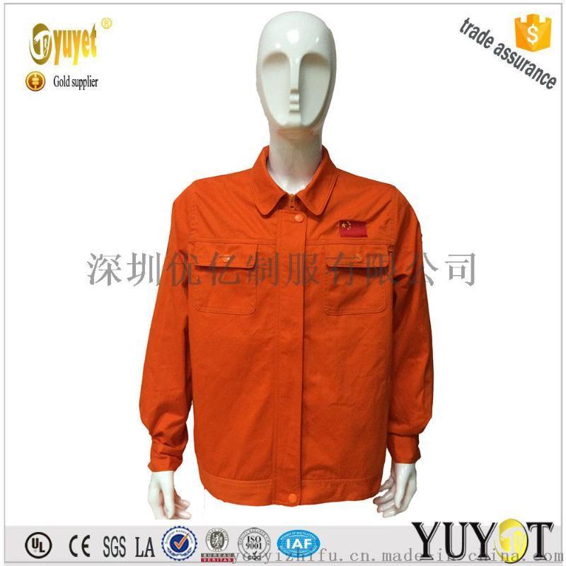 深圳优亿 厂家定做 防静电服 防静电制服外套