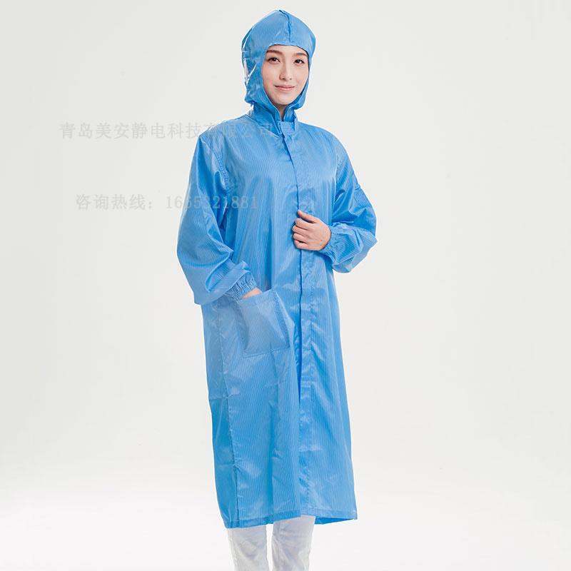 厂家定做潍坊汽车加工用美安世家防静电防尘服