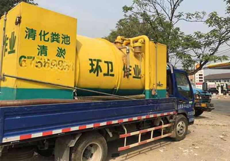 高效的北京疏通下水道下水道清理,清淤