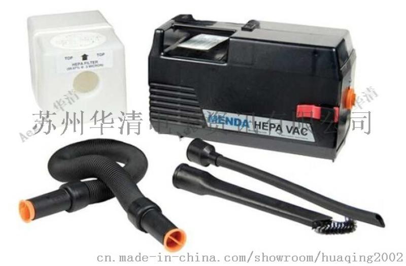 工业车间轻巧型防静电吸尘器