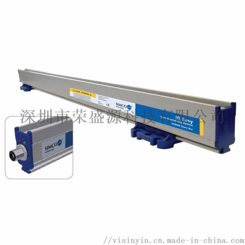电源集成式静电中和棒 除尘除静电设备