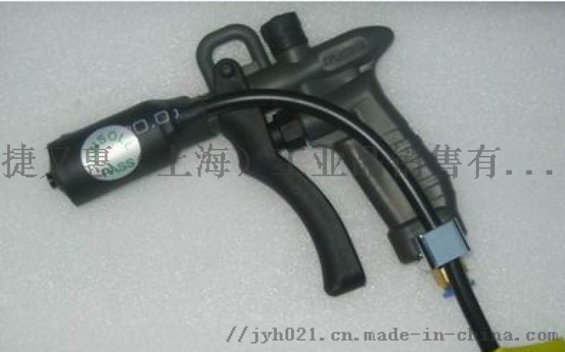 工业用JYH-HB-2离子风枪 供昆山地区
