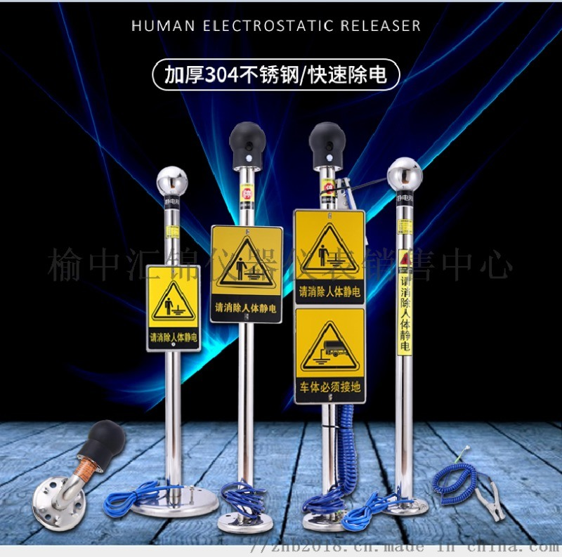 嘉峪关人体静电释放器, 有卖人体静电释放柱