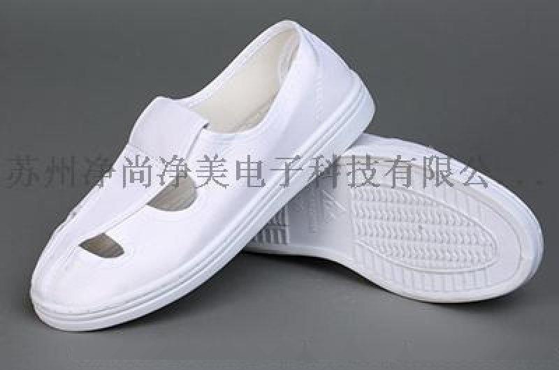 用防静电鞋套代替防静电鞋的可能性