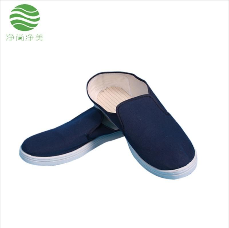 防静电工作鞋 加厚软PVC无尘蓝色帆布鞋 量大优惠