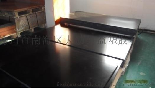防静电电木板/【优质供应商】/黑色防静电电木板