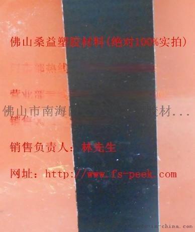 防静电FR4板/【优质供应商】/黑色防静电玻纤板