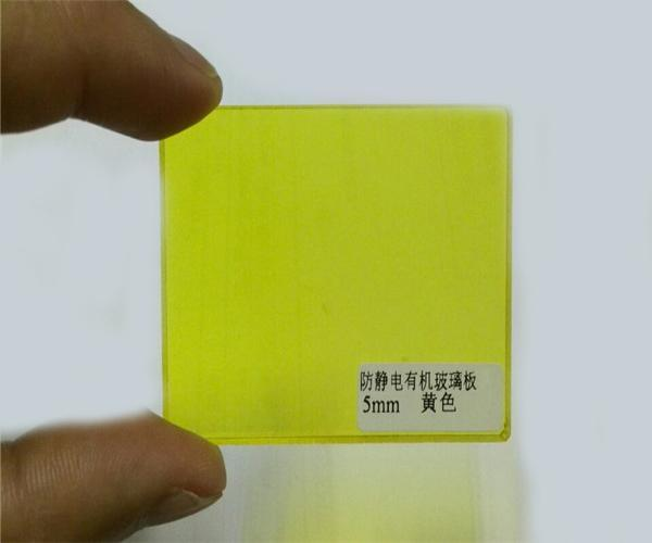深圳瑞欧科技防静电有机玻璃防火板材(亚克力)