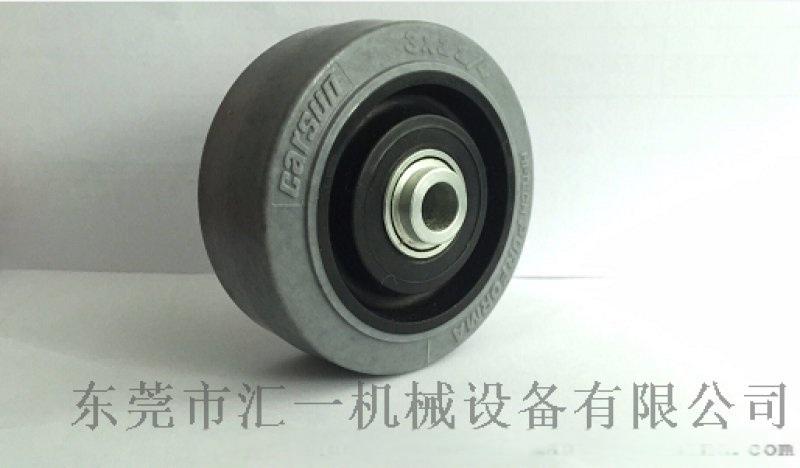 厂家直销 中型3寸导电轮 一体精密轴承
